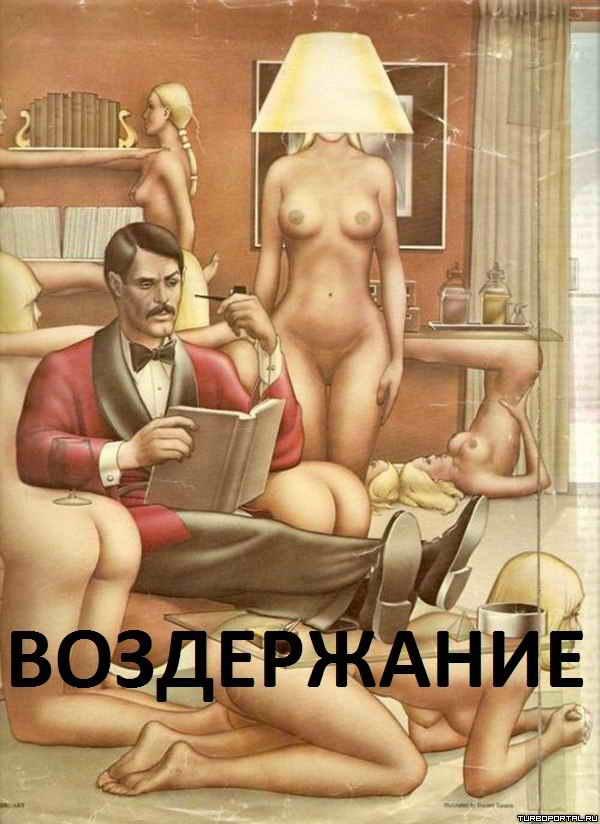 pri-neregulyarnom-sekse-u-muzhchin