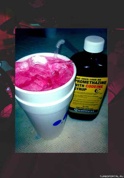 Cup of Lean - dirty sprite